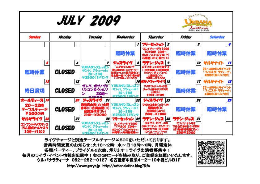 7月_page001
