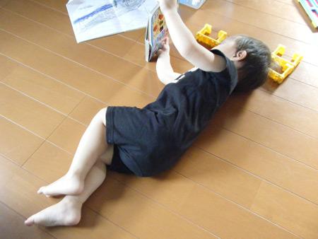 aki2_20090929003646.jpg
