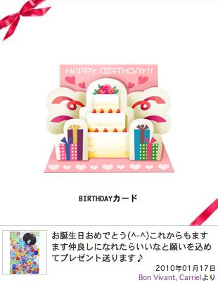 birth25.jpg