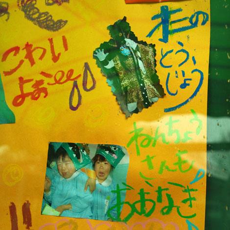 ren12_20100213022228.jpg