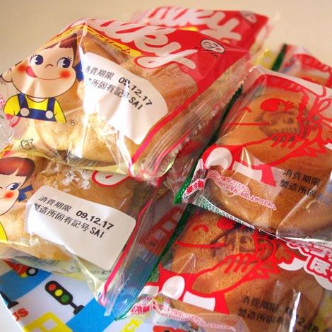 sweets2_20091216002713.jpg