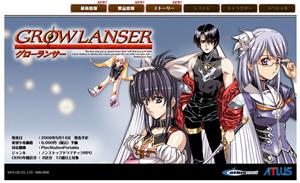 グローランサー公式TOP PSP
