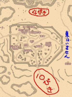 taru-011.jpg