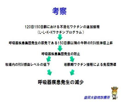 18_convert_20111024151503.jpg