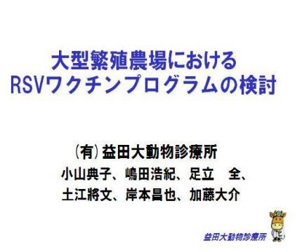 1_convert_20111024150602.jpg