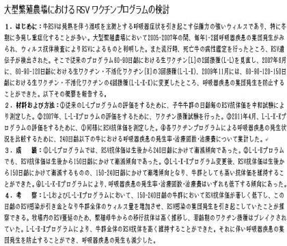 蜻シ蜷ク蝎ィ謚・鹸_convert_20111024151530