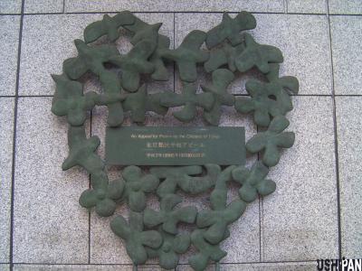 東京都民平和アピール1