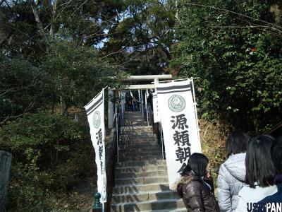 源頼朝の墓1