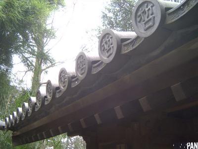 哲学堂公園1c