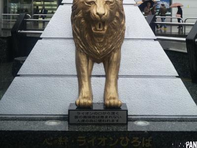 ライオン型募金箱2