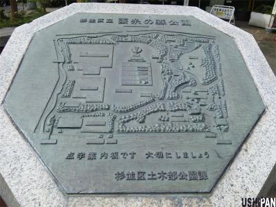 蚕糸の森公園1