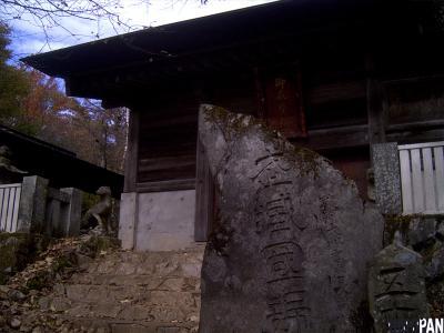 武甲山頂上1