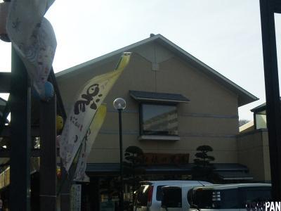 弘法山12