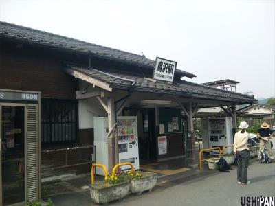 高畑山倉岳山1