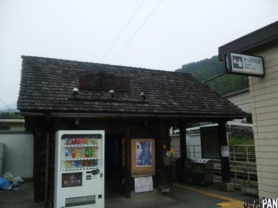 高畑山倉岳山8