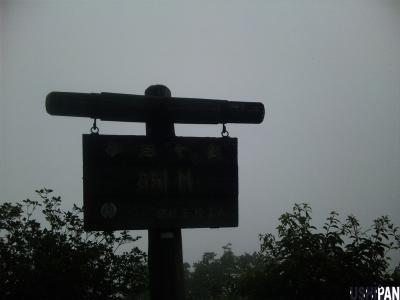 伊豆ヶ岳4