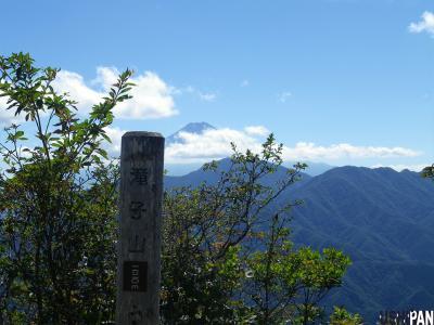 滝子山10
