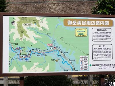 高水三山02