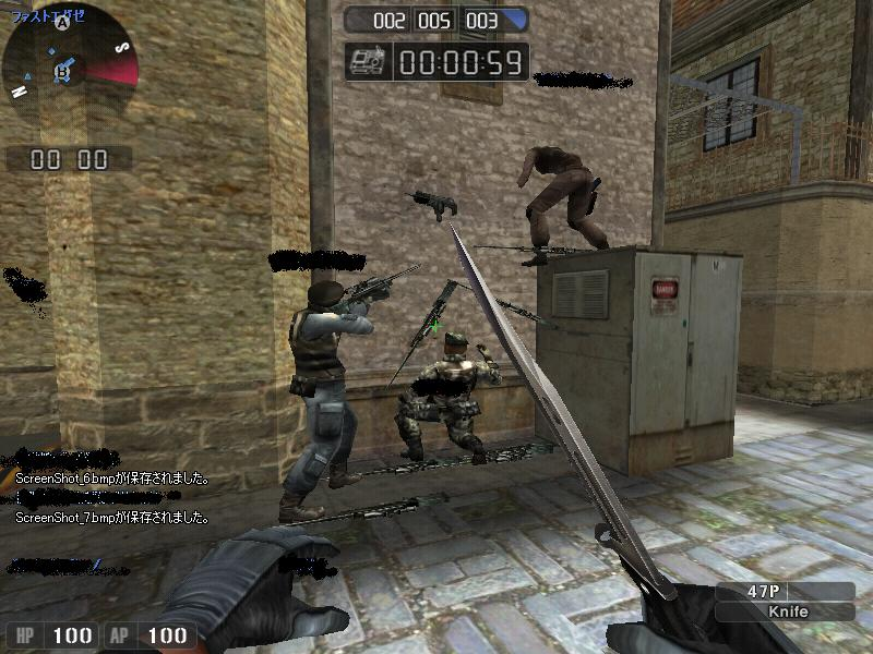 ScreenShot_8.jpg