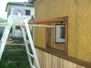 窓取り付け_320