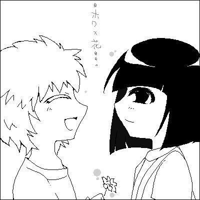 すき×すき