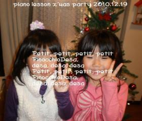 PC190508-1.jpg