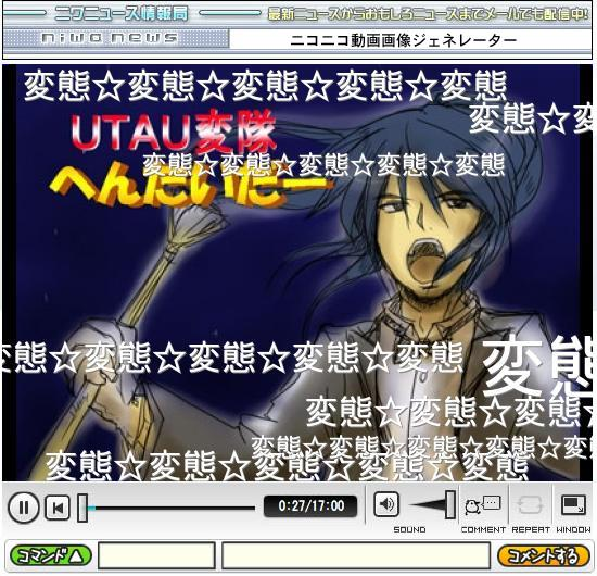 nico_HENTAI.jpg
