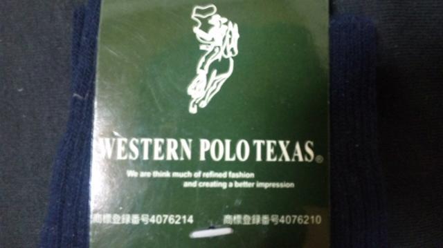 100916_polotexas.jpg
