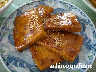 高野豆腐 甘いバージョン