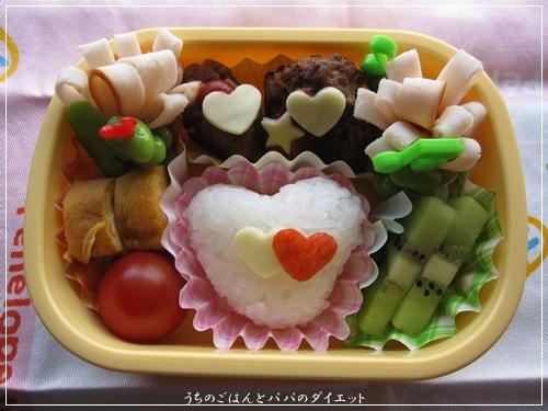 5月21日長女幼稚園お弁当