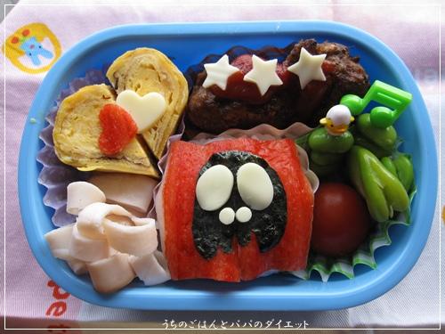 5月21日次男幼稚園お弁当