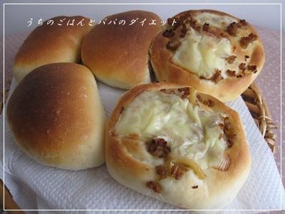 5月24日 惣菜パン