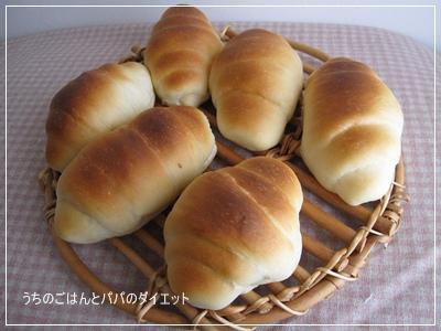 6月11日チーズ入りロールパン
