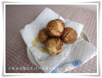 豆腐入り焼きドーナツ