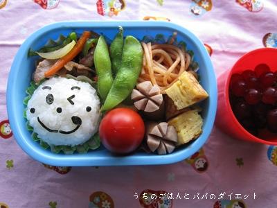 7月7日次男幼稚園お弁当