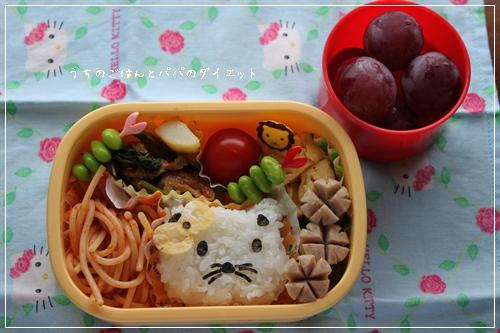 9月8日 長女幼稚園お弁当