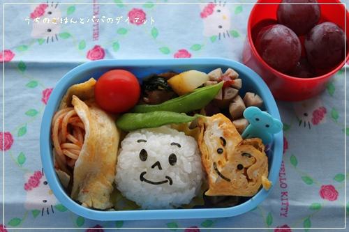9月8日 次男幼稚園お弁当