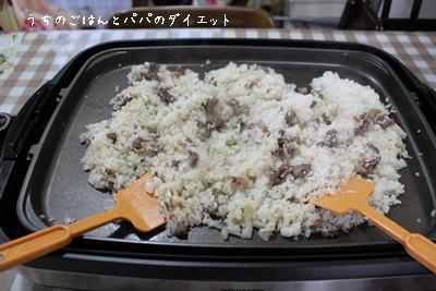 えのきと米が入りました