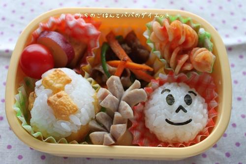 10月6日長女幼稚園お弁当