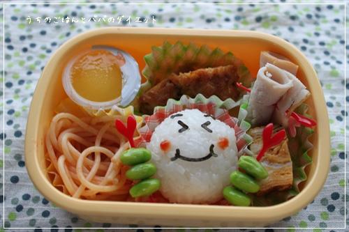 10月8日長女幼稚園お弁当