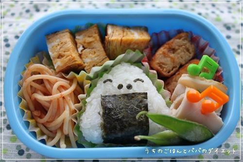 10月8日次男幼稚園お弁当