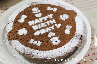 パパのバースデーケーキ
