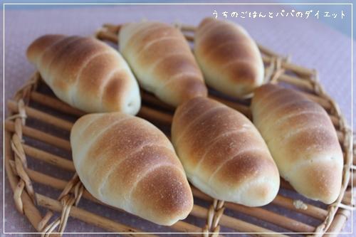 ホームラン祈願ごっちパン