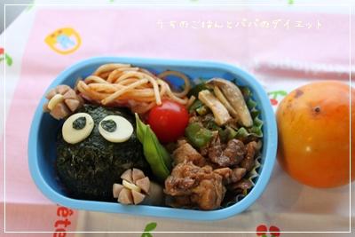 11月22日次男幼稚園お弁当