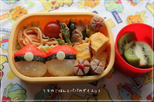 12月22日長女幼稚園お弁当