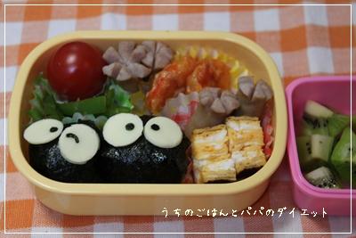 1月12日長女幼稚園お弁当