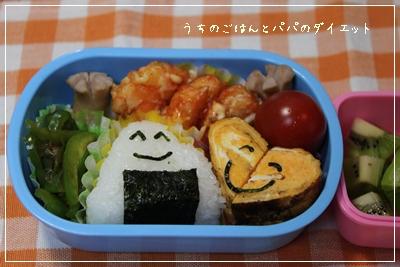 1月12日次男幼稚園お弁当