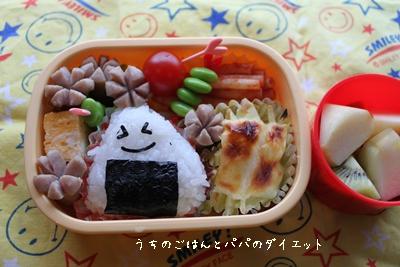 1月26日長女幼稚園お弁当