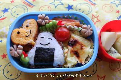 1月26日次男幼稚園お弁当