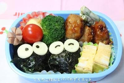 2月2日次男幼稚園お弁当